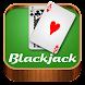 ブラックジャック21のカード