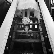Wedding photographer Sergey Ivanenko (1973). Photo of 06.08.2014