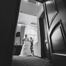 Wedding photographer Viktoriya Sklyar (sklyarstudio). Photo of 26.09.2017