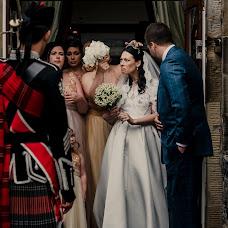 Fotógrafo de bodas Víctor Martí (victormarti). Foto del 22.05.2018