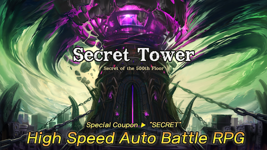 Secret Tower VIP (Super fast growing idle RPG) Screenshot