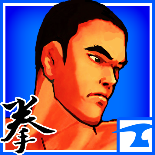 动作のカンフーパンチ LOGO-記事Game