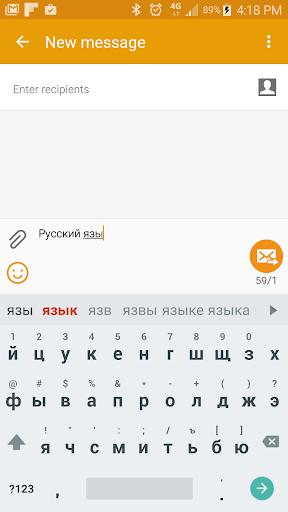 Smart Keyboard Pro poster