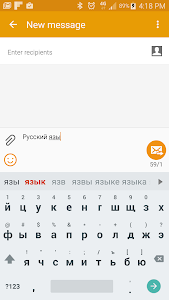 Smart Keyboard Pro screenshot 5