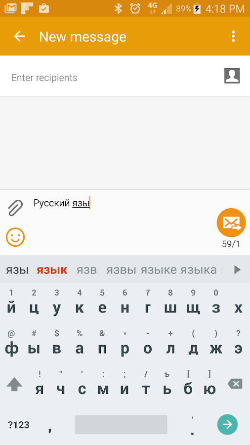 Smart Keyboard Pro - Android Apps on Google Play