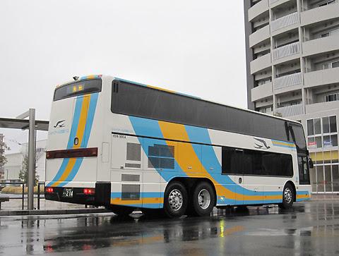 JR四国バス「ドリーム高知号」・214 リア プレミアムシート搭載車