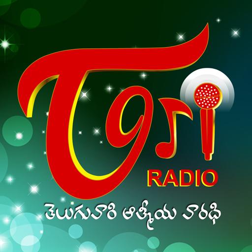 Telugu.fm Tags