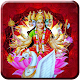 Gayatri Mata Wallpaper HD for PC-Windows 7,8,10 and Mac