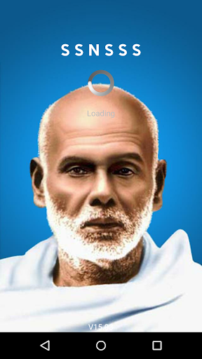 Sivagiri Sree Narayana S S S