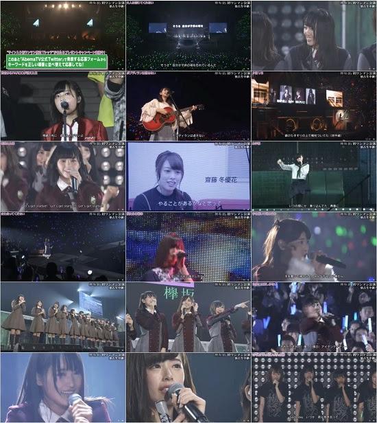 (Web)(720p) 欅坂46初ワンマン公演 LIVE By AbemaTV 161225