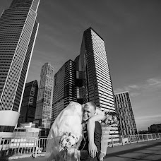 Wedding photographer Arina Egorova (ArinaGab0nskaya). Photo of 24.12.2018