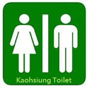 Kaohsiung Toilet