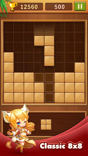 Block Puzzle & Jigsaw Puzzle 2019  screenshots 2