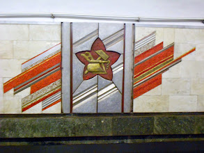 Photo: Proud ornamentation on wall of metro