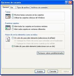 capture_15032008_120532