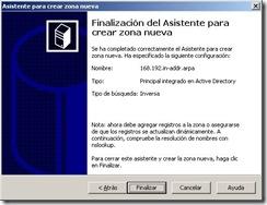 capture_08122007_114411