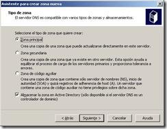 capture_08122007_113433