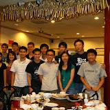 2007 First Dinner Gathering