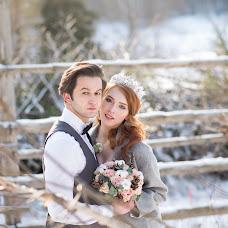 Wedding photographer Alena Davydova (AlenaUfa). Photo of 11.04.2018