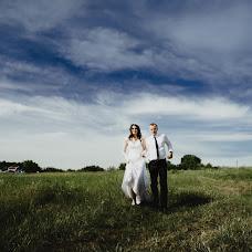 Wedding photographer Svetlana Zenkevich (ZenkevichSveta). Photo of 22.07.2018