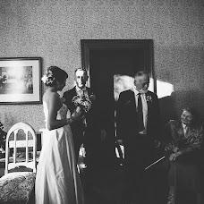 Hochzeitsfotograf Emanuele Pagni (pagni). Foto vom 10.03.2018