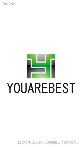 youarebest