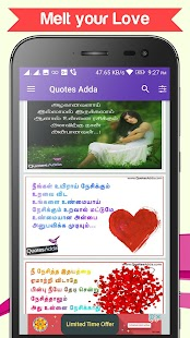 Quotes Adda- screenshot thumbnail