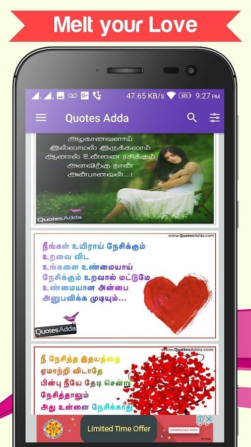 Quotes Adda- screenshot