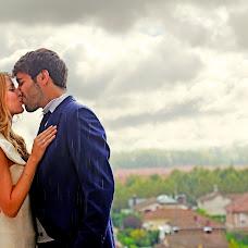 Wedding photographer David Hernández mejías (chemaydavinci). Photo of 27.01.2016