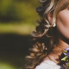 Wedding photographer Žaneta Malá (zanetamala). Photo of 15.08.2017