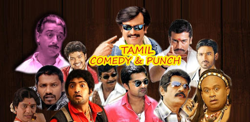 Tamil Comedy,Punch & FM Radio - Apps on Google Play