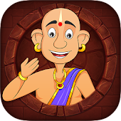 Top 20 Stories Of Tenali Raman