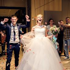 Wedding photographer Vladislav Novikov (vlad90). Photo of 02.11.2017