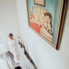 Fotógrafo de bodas Daniel Ramírez (Starkcorp). Foto del 04.07.2018