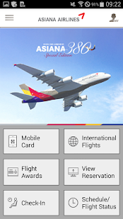 Asiana Airlines- screenshot thumbnail