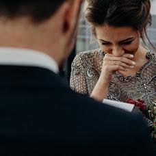 Свадебный фотограф Арсений Прусаков (prusakovarseniy). Фотография от 06.07.2017