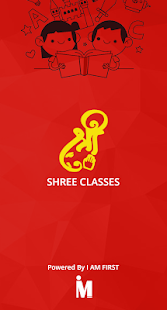 Shree Classes for PC-Windows 7,8,10 and Mac apk screenshot 1