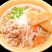 Gold Kome Miso Yasai-Extra Veggie Ramen
