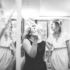 Wedding photographer Alina Kazina (AlinaKazina). Photo of 24.02.2018
