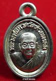 หลวงพ่อทวดเหรียญเม็ดแตงครบรอบ5ปีปี52เนื้อเงิน