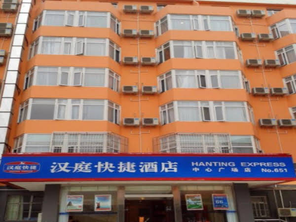 Hanting Hotel Hanzhong Central Plaza Branch