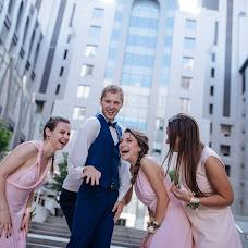Wedding photographer Anna Leschenko (LiAnna). Photo of 05.02.2018