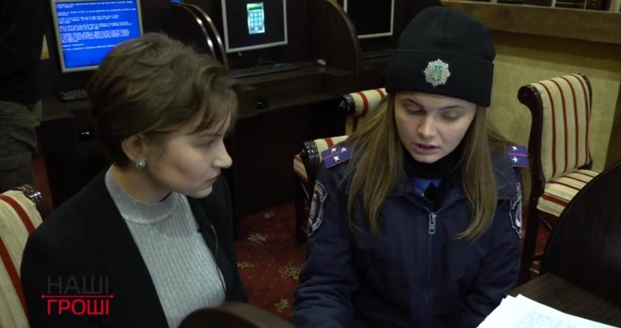 игровые автоматы для детей украина