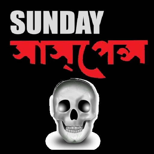 Sunday Suspense Audio Stories 34 0 Apk Download - com