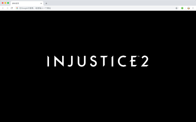 INJUSTICE2 New Tab, Customized Wallpapers HD