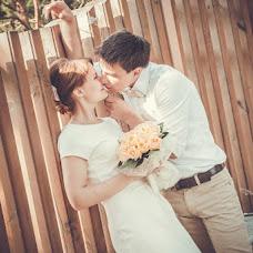Wedding photographer Olga Novak (Nowak). Photo of 03.03.2014