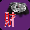 紫微占卜 - 龍運發財鐘 icon