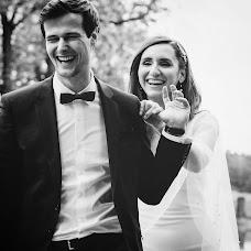 Svatební fotograf Vlaďka Höllova (VladkaMrazkov). Fotografie z 06.11.2018