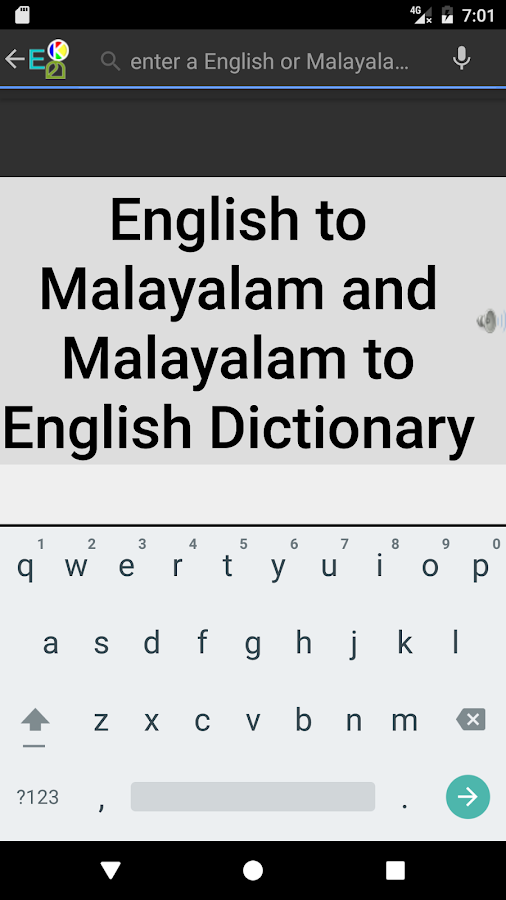 Malayalam Talking Dictionary- screenshot
