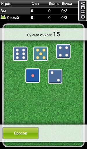 u0418u0433u0440u0430 1000 u0432 u043au0443u0431u0438u043au0438  screenshots EasyGameCheats.pro 3